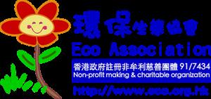 環保生態協會