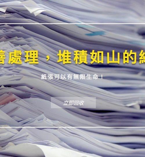 eco-paper-02 2