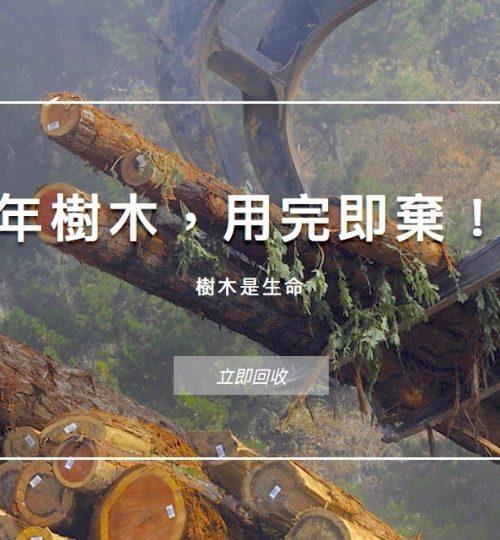 eco-paper-03